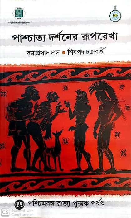 Paschatya Darshaner Ruparekha